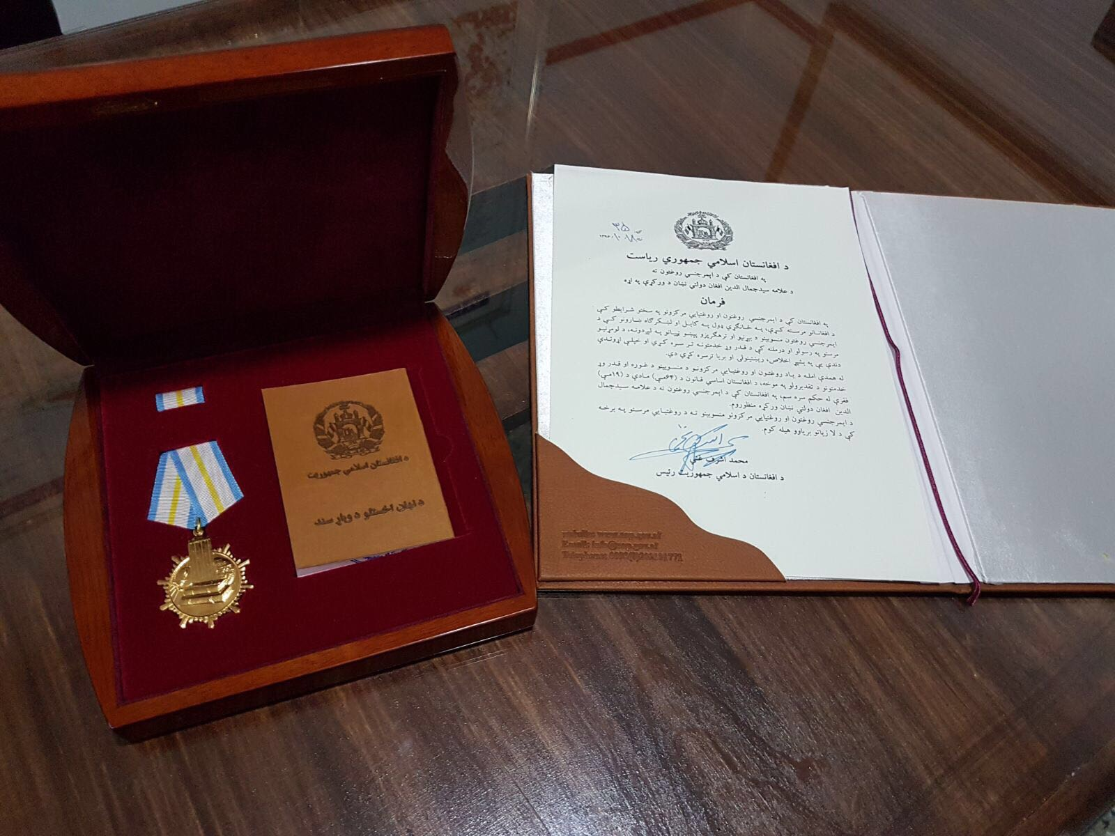 The 'Allama Sayed Jamaluddin' prize awarded to EMERGENCY for its work in Afghanistan