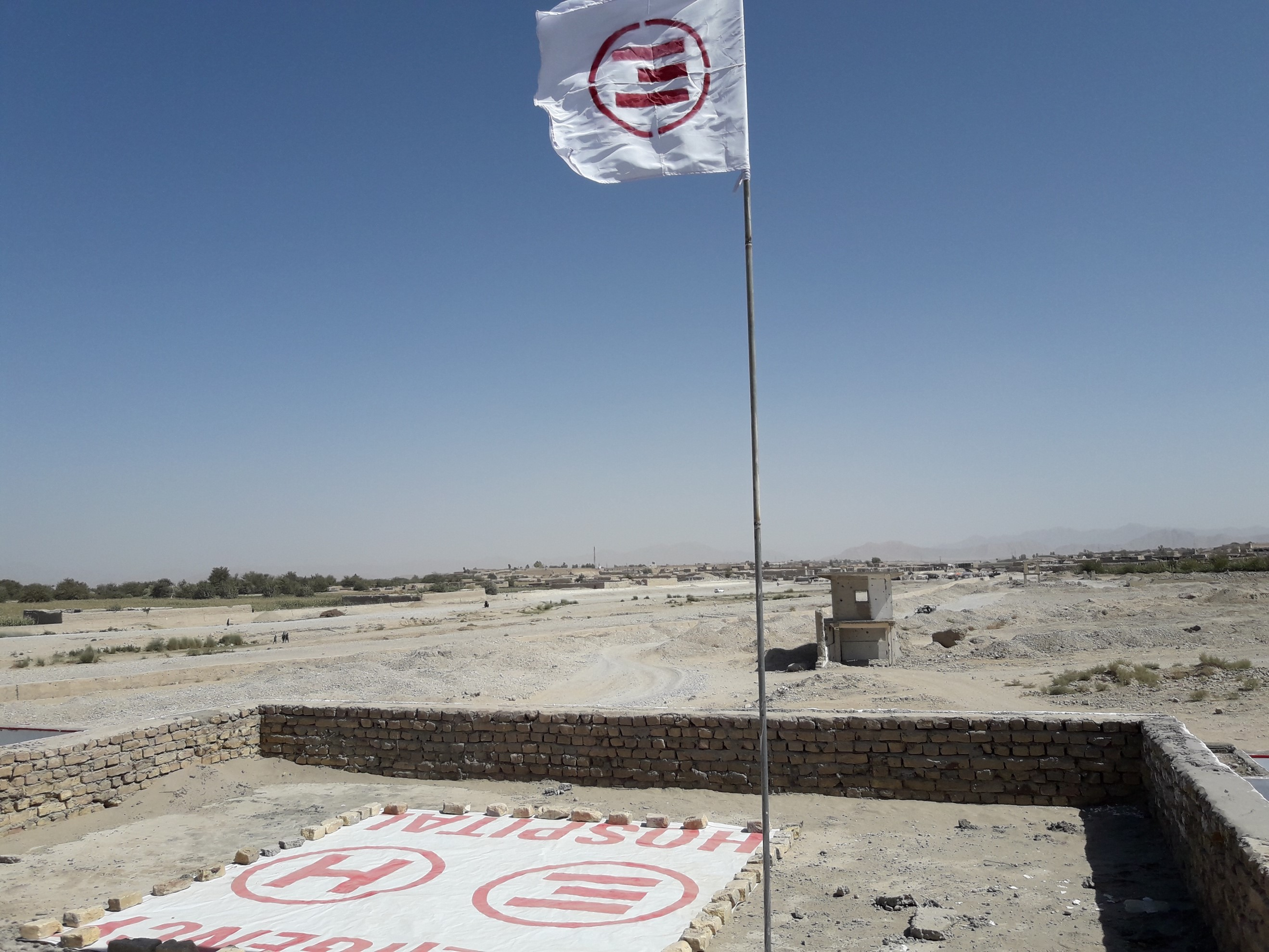 Our flag from our First Aid Post in Sangin