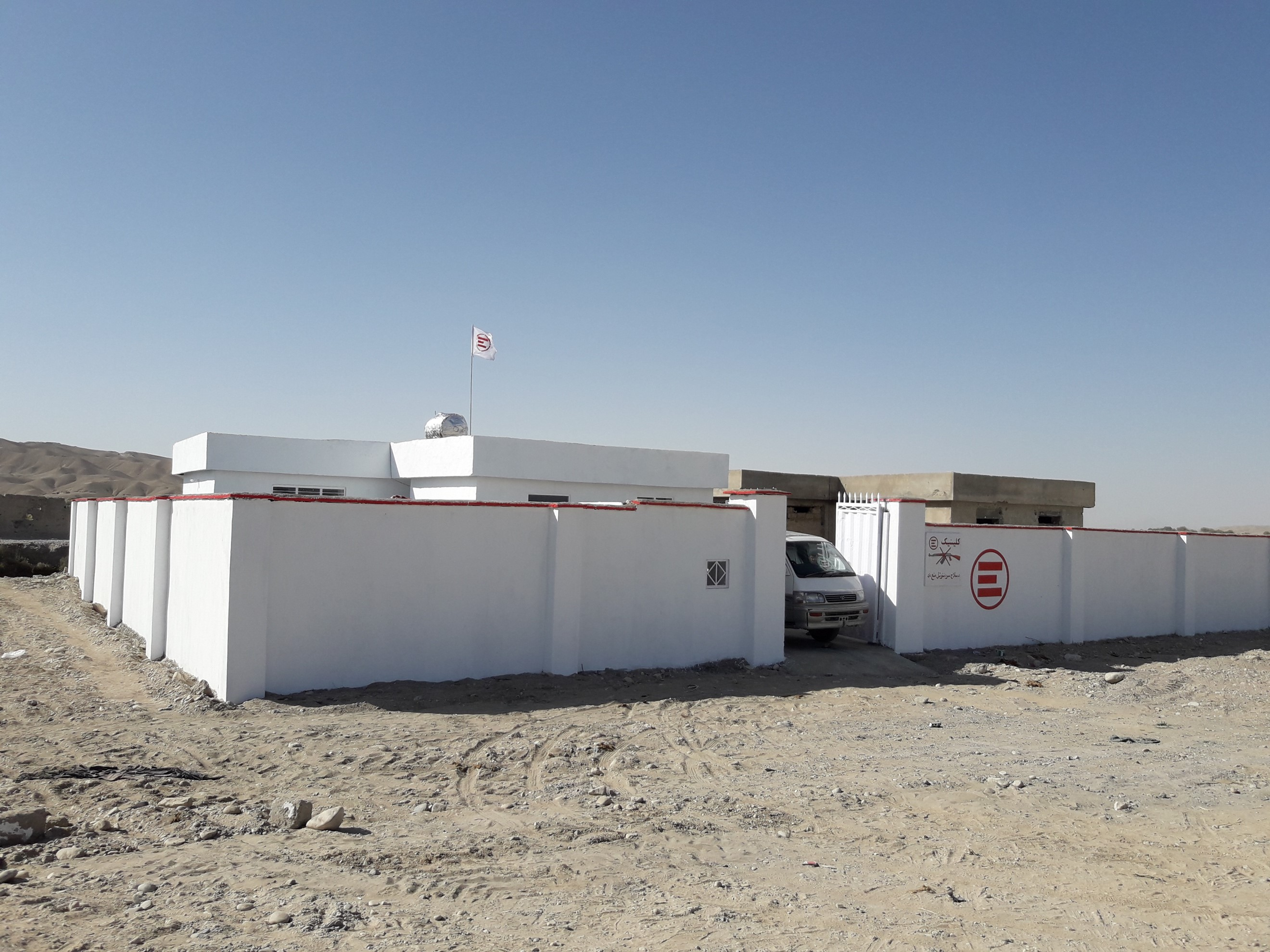 Our First Aid Post in Sangin